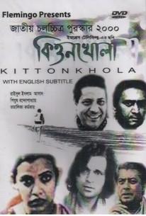 Kittonkhola (2000)